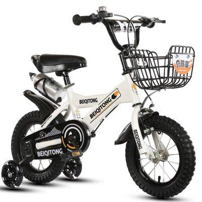 貝琦童兒童自行車2-3-4-6-7-8-9-10歲男女寶寶童車腳踏車小孩單車  -