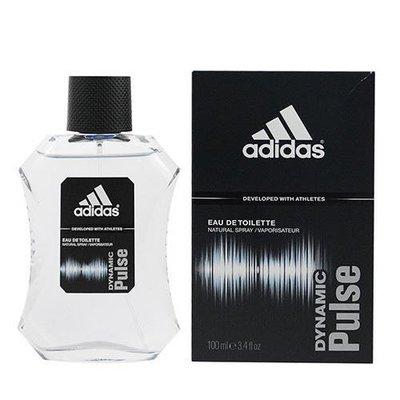 [世紀香水廣場] Adidas Dynamic Pulse 愛迪達 青春活力 男性運動香水 100ML