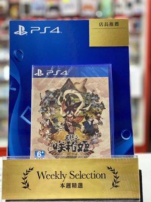 PS4天穗之咲稻姬中文版快閃價1380【次世代game館】