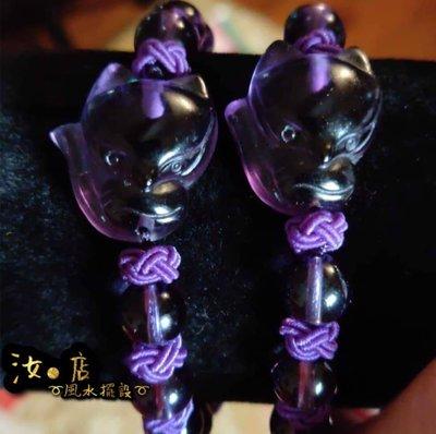 紫水晶狐狸手錬