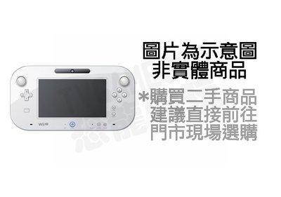 【二手商品】任天堂 Nintendo Wii U 原廠 平板 WiiU GAME PAD 無主機 白色【台中恐龍電玩】