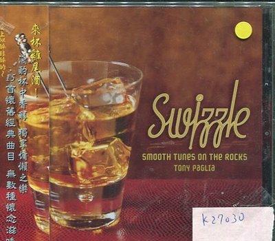 *真音樂* SWIZZLE / SMOOTH TUNES ON THE ROCKS 二手 K27030