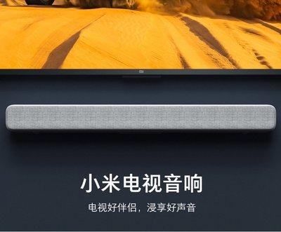 台灣現貨 小米電視音響 無線 喇叭 音箱 音樂 家庭劇院 電視盒子 重低音 藍芽 環繞 無線 soundbar 電腦