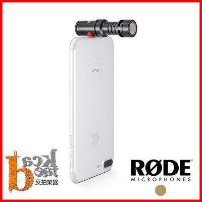 【反拍樂器】RODE VideoMic Me-L 手機 指向 直播 MIC iPhone 收音 Lightning