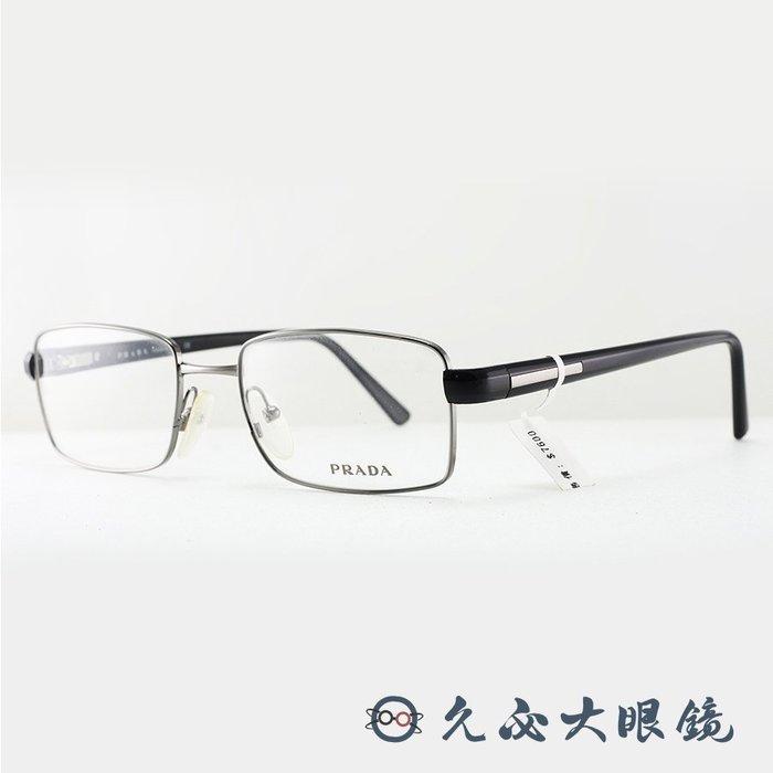 【久必大眼鏡】Prada 鏡框 VPR64F SAV-1O1 (鐵灰) 知性方框眼鏡 原廠公司貨