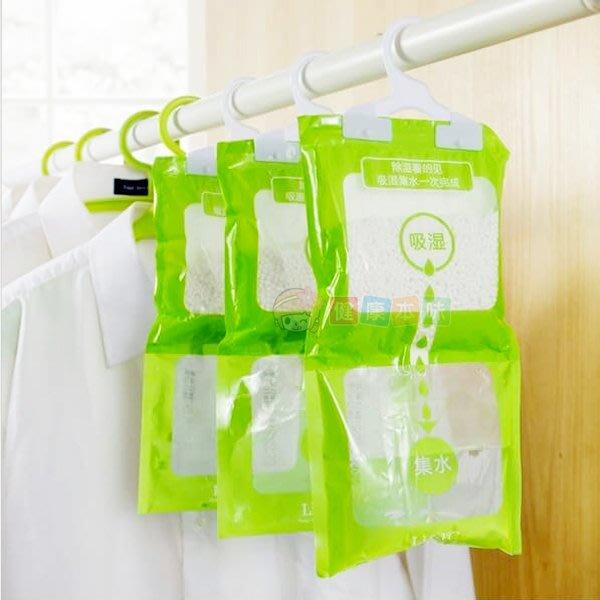 可掛式除濕袋吸濕防潮劑除濕包(1包入) 顏色隨機[TW170602]健康本味