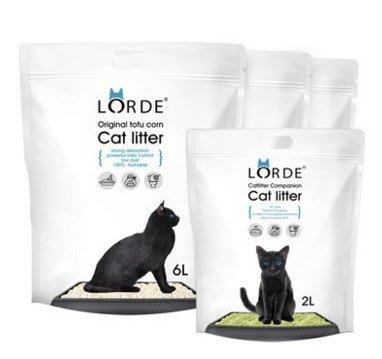 【興達生活】Lorde無塵除臭殺菌豆腐貓砂沙6L*3包+貓砂伴侶2L*1包大包裝共20L`31471