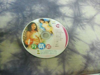 紫色小館-55-9-------台灣檳榔西施迷人寫真10