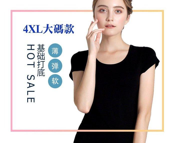 T恤運動內衣莫代爾韓國服飾Bra T圓領罩杯T恤升級版【0003】4XL 安摩兒