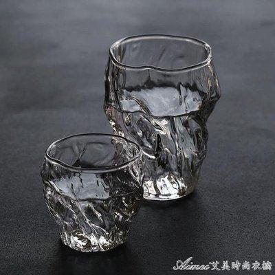 創意家用耐熱玻璃泡茶杯果汁杯辦公室錘紋喝水杯品茗杯主人杯男女艾美時尚衣櫥 全店免運