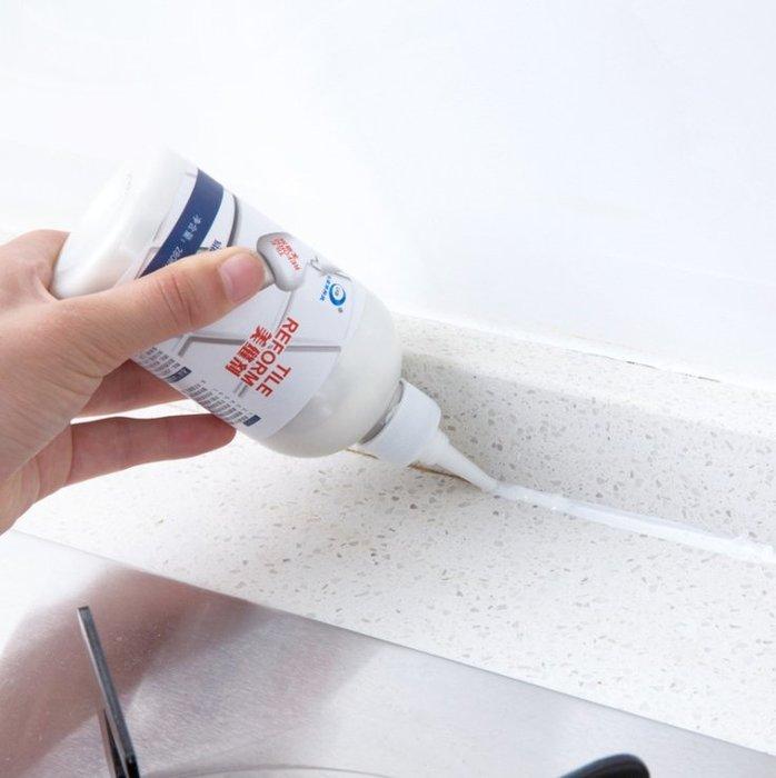 (280克)磁磚填縫劑  防水防霉磁磚美縫劑 瓷磚縫隙修補膠 瓷磚地磚裂痕牆面 磁磚填縫劑