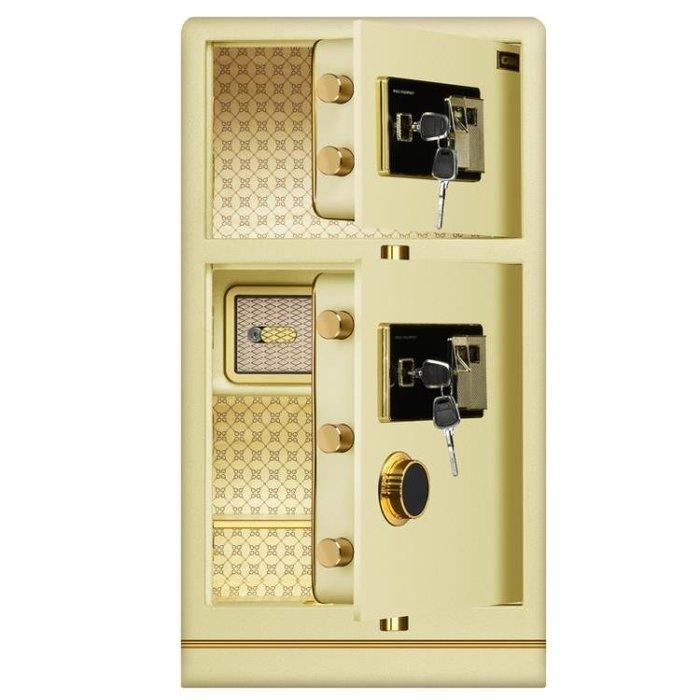 [特惠免運]保險櫃 CRN希姆勒保險柜80cm高指紋辦公家用大型電子雙門全鋼保險箱—《MONA》