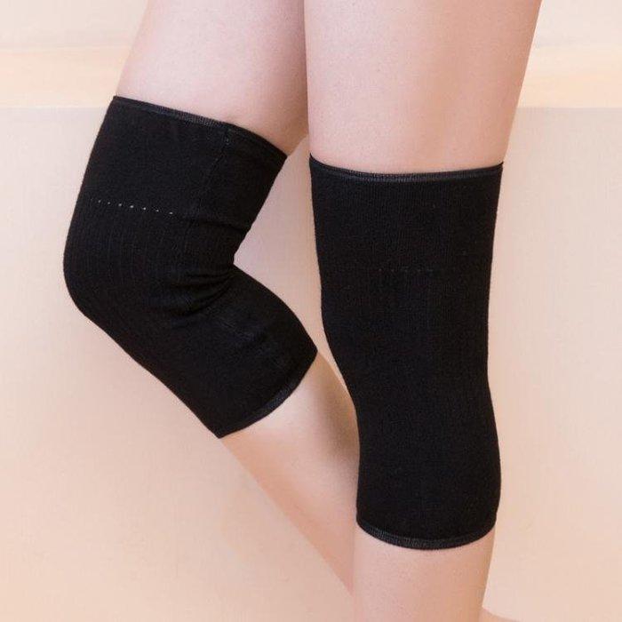 護膝春夏季男女士四季薄款老寒腿保暖關節自發熱保健