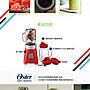 【萊爾富運費半價  快速出貨】美國 Ball Mason Jar 隨鮮瓶 果汁機 隨身杯 榨汁機 沙拉