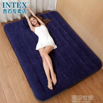 INTEX氣墊床 單人充氣床墊雙人家用加厚戶外折疊沖氣床午休充氣床寬152cm