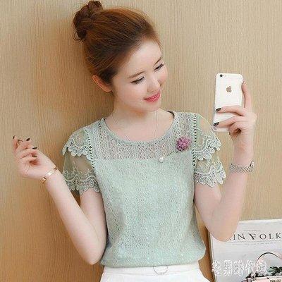 蕾絲上衣 夏季新款鏤空短袖內搭衣性感蕾絲上衣純色打底上衣 DJ9541