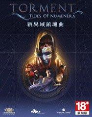 小菱資訊站【新異域鎮魂曲 Torment:Tides of Numenera】英文版~新品上市、全館滿999免郵