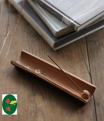日本進口 信楽燒 手工作 短冊 香立