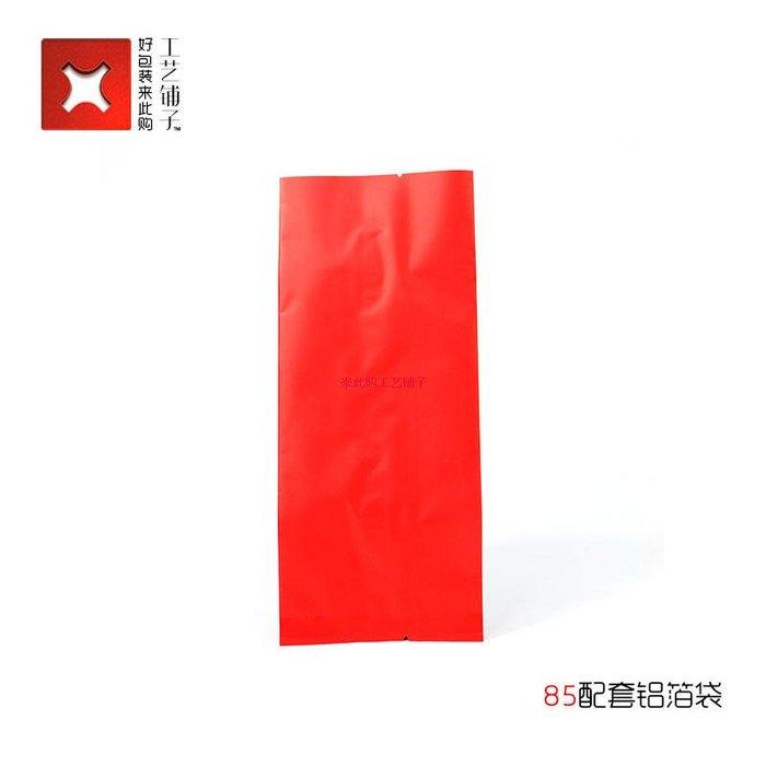 SX千貨鋪-高檔通用茶葉袋加厚專色鋁箔錫箔紙包裝袋茶葉包裝定制來此購包裝#與茶相遇 #一縷茶香 #一份靜好