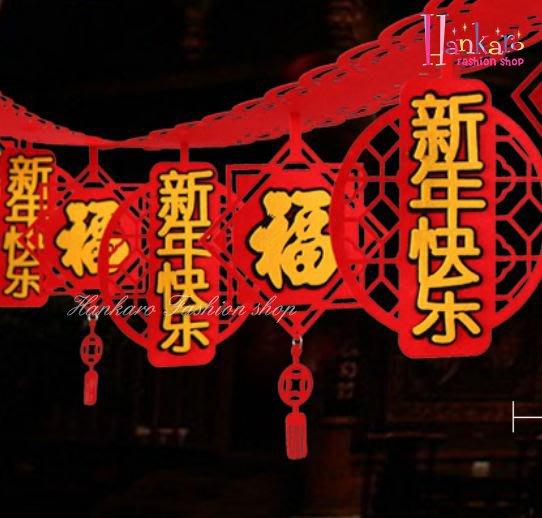 ☆[Hankaro]☆ 春節系列商品精緻不織布新年快樂拉花旗串掛飾