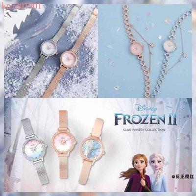 韓國代購韓國CLUE迪士尼聯名款冰雪奇緣 雪寶聖誕節雪花艾莎公主腕表 手表