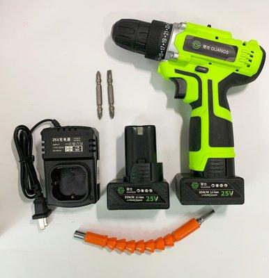 鋰電電鑽 冠仕 25V雙電池 1.5AH 簡配 /家用手電鑽 / 充電式電動螺絲刀 / 純銅電機  保固半年