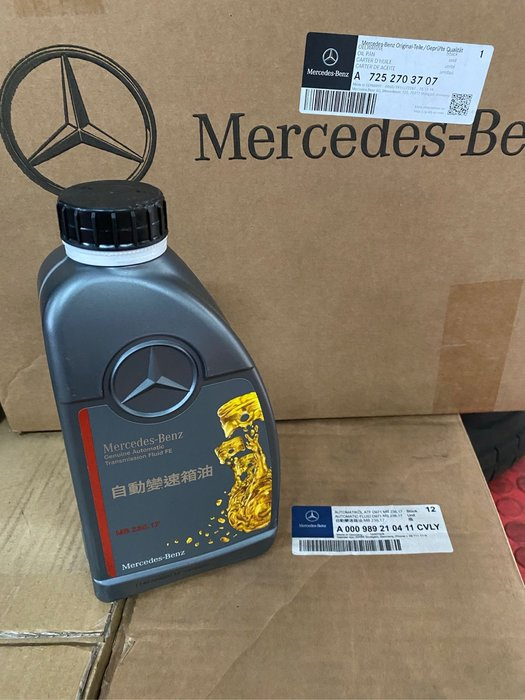 Mercedes Benz 賓士正原廠MB725 九速變速箱專用236.17 九速變速箱油