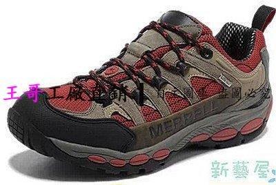 【王哥】登山鞋徒步鞋防水耐磨輕便透氣旅遊鞋 42碼+玩具 BEN10手表 =1100+485+100=1685元