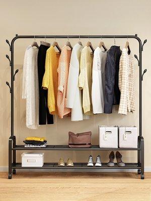 衣架 晾衣架 掛衣架 衣帽架 置物架單桿式晾衣架落地簡易掛衣家用臥室內曬衣架折疊陽臺涼衣服的架子
