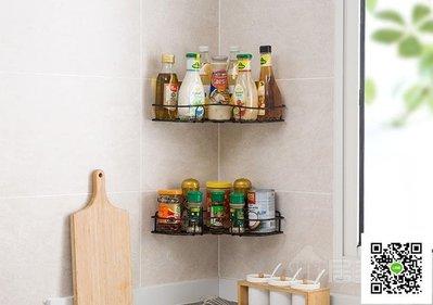 置物架  免打孔轉角置物架衛生間洗漱架 浴室無痕壁掛三角架收納架