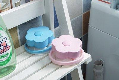☆╮布咕咕╭☆洗衣機漂浮過濾網袋濾毛清潔球/衣物除毛器洗衣清潔球