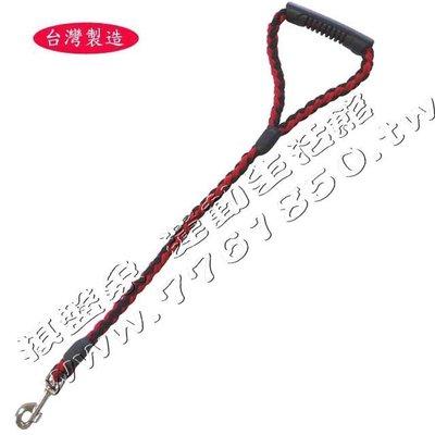 棋盤象 運動生活館 防暴衝編織型寵物彈力拉繩(中小型) 狗拉繩 寵物牽繩