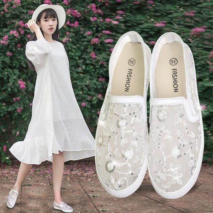 YEAHSHOP 樂福鞋夏季新款鏤空透氣懶人平底蕾絲網面女鞋休閒小白鞋 2211Y185