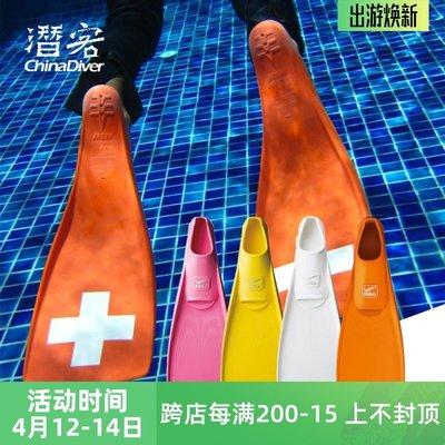 Happy Summer泳裝Gull Super Mew Fin日本正品男女款潛水橡膠腳蹼強推力套腳式蛙鞋