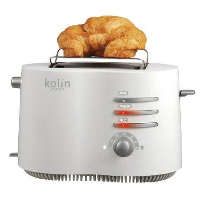 【快速出貨】kolin歌林 烤麵包機 KT-R307 土司機 麵包機