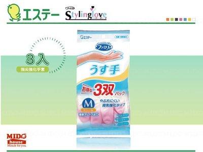 【TM430389】日本雞仔牌 指尖強化家事手套-M (3雙入-2粉1綠)《Midohouse》