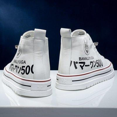 極簡鞋館~男鞋潮鞋2020新款春季男士高幫鞋板鞋正韓潮流小白鞋百搭休閒鞋男