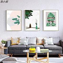 北歐風客廳裝飾畫清新綠植臥室床頭組合畫芯現代簡約酒店(多款可選)