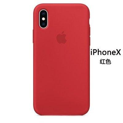 蘋果X手機殼iPhone XS液態矽膠全包XR新款8X iPhonexr防摔網紅xsmax男女軟殼