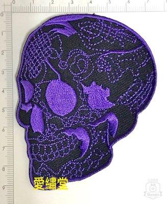 黑底深紫色側面糖果骷顱【愛繡堂】燙貼布、臂章、熨燙徽章、刺繡燙布、DIY 藝縫紉用品、貼花
