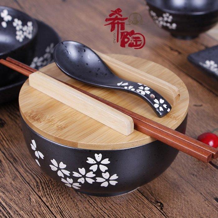 日本料理餐具韓式復古大碗湯碗盒飯碗日式黑色陶瓷泡面碗帶蓋勺筷