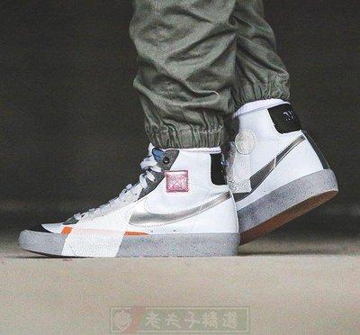 Nike Blazer Mid 77 VNTG 復古 高幫 百搭 水泥灰 休閒 運動 滑板鞋 DC9170-001 男女
