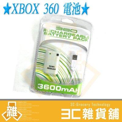 【3C雜貨舖】XBOX 360電池 3...