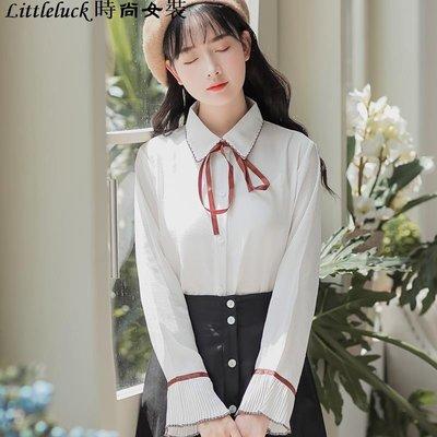 Littleluck~女裝白色洋氣法式少女復古襯衫2019新款設計感小眾很仙的蝴蝶結上衣