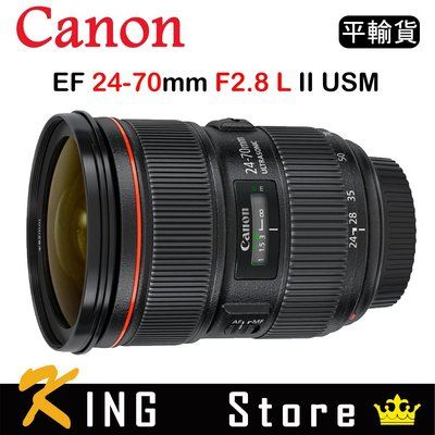 CANON EF 24-70mm F2.8 L II USM (平行輸入) #1