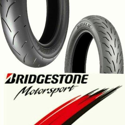 (輪胎王)普利司通競賽/運動組合系列BT601SS 100/90-12+SC1 130/70-12  12吋速克達胎