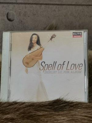【寶之林】Spell of Love 情咒,呂秀齡,巨石音樂發行   直購價650