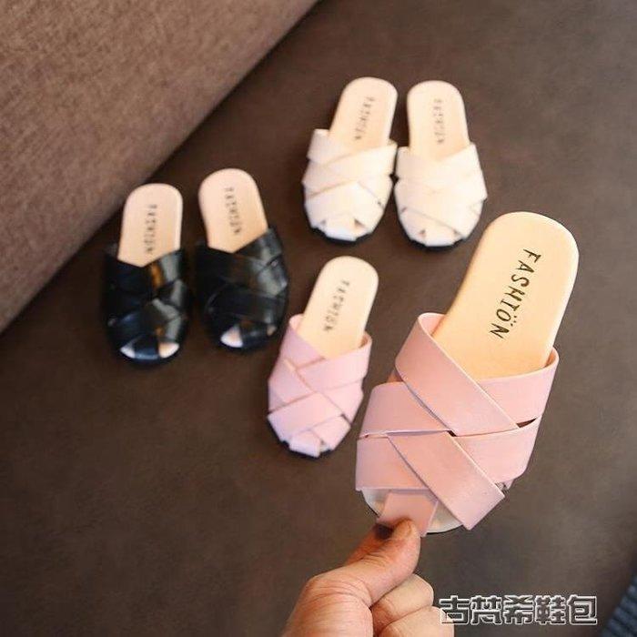 兒童拖鞋 夏季新款兒童鞋女童拖鞋韓版休閒潮小女孩包頭透氣公主涼拖鞋
