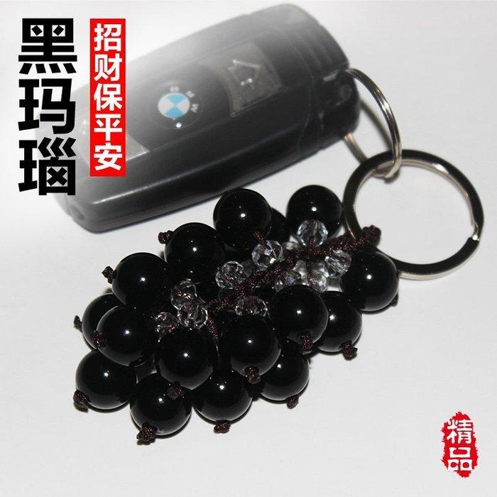 ☜男神閣☞鑰匙扣高檔天然紅瑪瑙汽車鑰匙扣掛件創意水晶情侶款男女士腰掛鑰匙圈