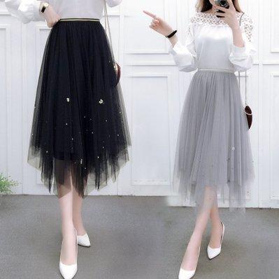 3件免運費 女裝2019新款百褶蕾絲釘珠網紗裙半身裙大擺裙顯瘦不規則中長裙